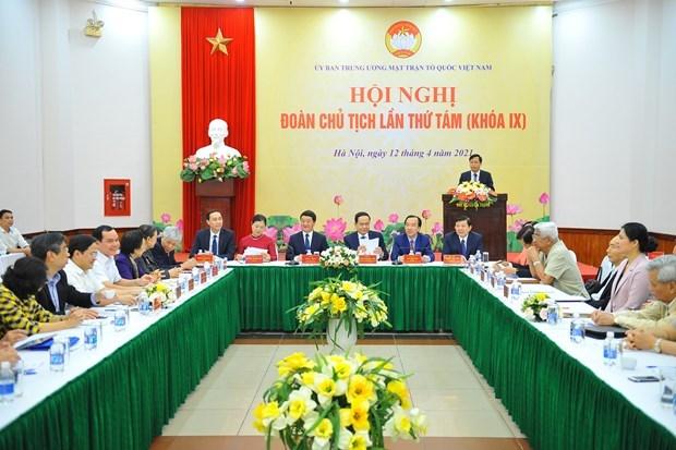 第九届越南祖国阵线中央委员会主席团第八次会议就人事工作进行深入讨论 hinh anh 2