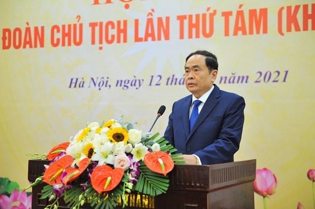 第九届越南祖国阵线中央委员会主席团第八次会议就人事工作进行深入讨论 hinh anh 1