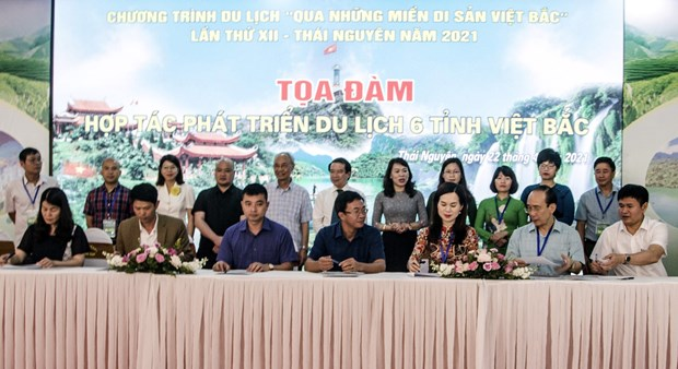 促进越北6省旅游合作与发展 hinh anh 1