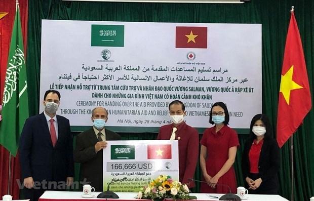 沙特阿拉伯向越南困难群众提供援助 hinh anh 1