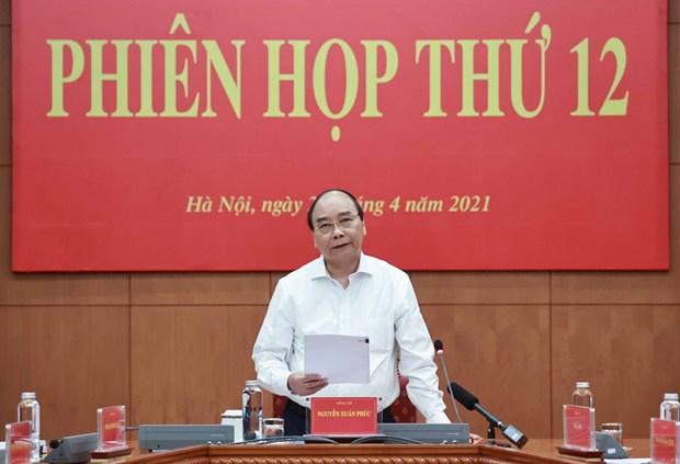 国家主席阮春福主持召开中央司法改委第十二次会议 hinh anh 2
