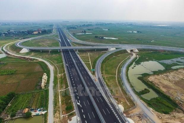 2021年4月份越南公共投资资金创2017年以来最高纪录 hinh anh 2