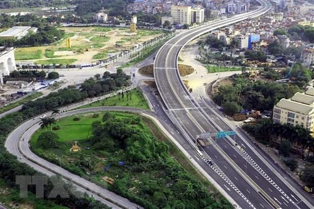2021年4月份越南公共投资资金创2017年以来最高纪录 hinh anh 1