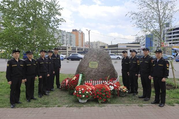 胡志明主席诞辰131周年纪念活动在俄罗斯等国举行 hinh anh 1