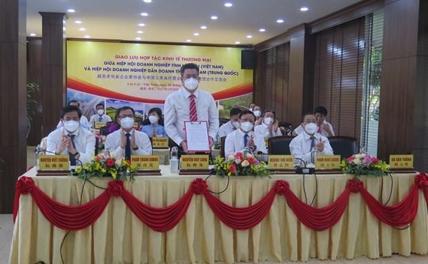 越南老街省与中国云南省企业加强合作 hinh anh 1