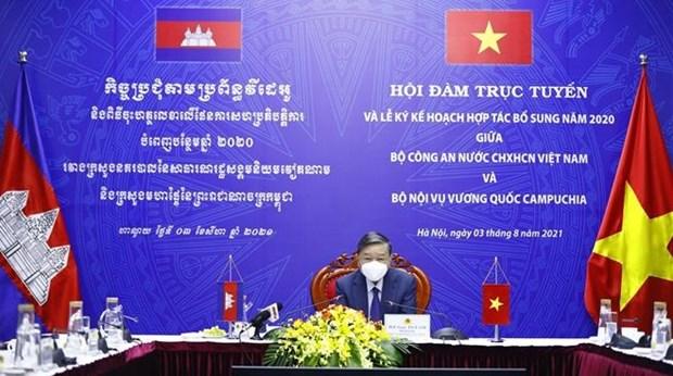 越南与柬埔寨加强打击犯罪领域合作 hinh anh 1