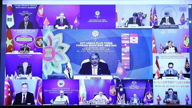 越南外交部部长裴青山出席第22届东盟与中日韩外长视频会议 hinh anh 2