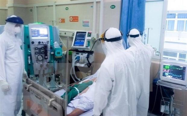 越南卫生部继续发放3万瓶用于治疗新冠肺炎的瓶瑞德西韦药物 hinh anh 1