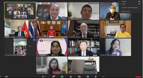 越泰建交45周年座谈会以视频方式举行 hinh anh 1