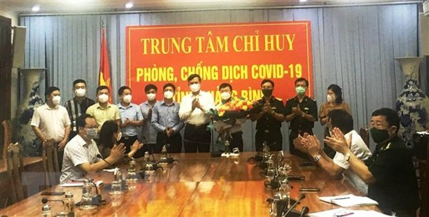 广平省协助老挝甘蒙省抗击疫情 hinh anh 1