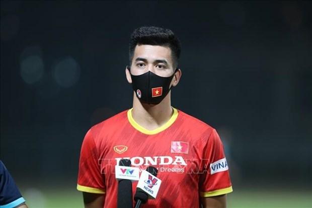 """越南球员进灵赢得亚足联""""未来之星""""奖 hinh anh 1"""