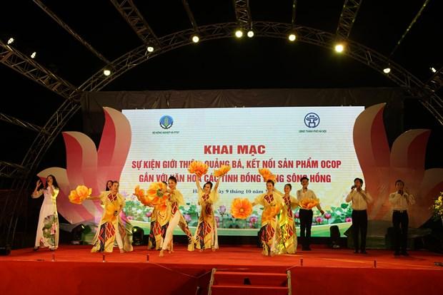 Ha Noi sap to chuc quang ba san pham OCOP cac tinh Mien Trung - Tay Nguyen va Nam Bo hinh anh 2