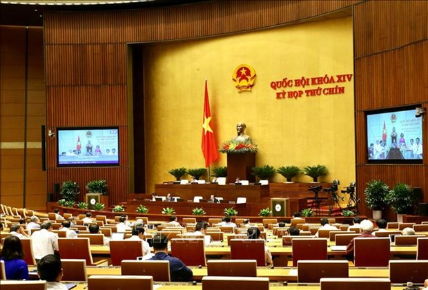 越南第十四届国会第九次会议第二个工作周 hinh anh 2