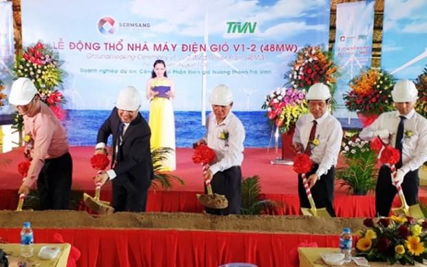 茶荣省V1-2风力发电厂正式动工兴建 hinh anh 1