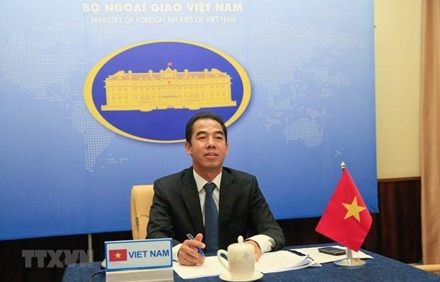 越南与欧盟关系的重要里程碑和未来发展前景 hinh anh 1
