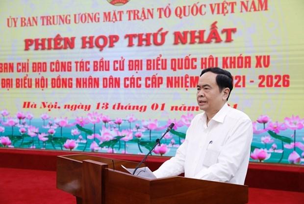 陈清敏:充分发扬祖国阵线的民主协商作用 hinh anh 1