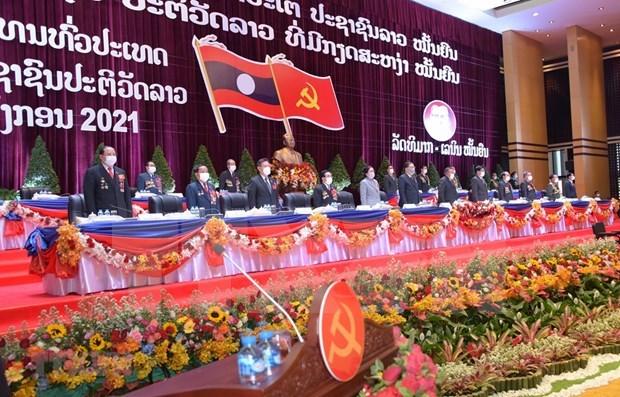 陈青敏致信祝贺老挝人民革命党第十一次全国代表大会取得圆满成功 hinh anh 1