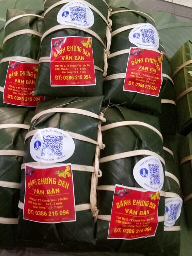 黑色粽子——春节的香味 hinh anh 1