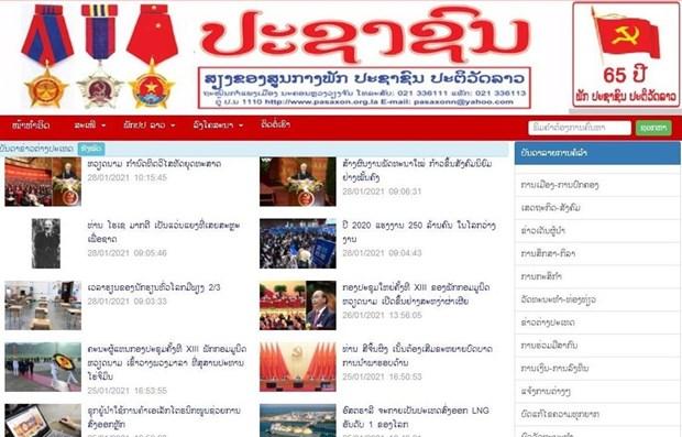 越共十三大: 老挝媒体高度评价越南社会主义共和国建设道路 hinh anh 1