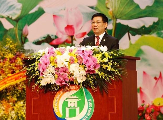 越南国家审计署:全力以赴履行好ASOSAI主席职责 hinh anh 1
