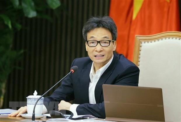 越南预计于2021年第三季度末推出国产疫苗 hinh anh 1