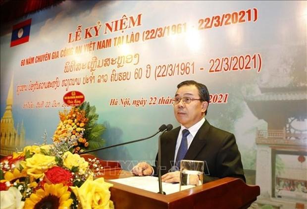 援老越南公安专家纪念日60周年纪念典礼在河内举行 hinh anh 2