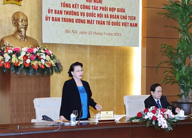 越南国会常委会与越南祖国阵线中央委员会主席团加强协调配合 hinh anh 1