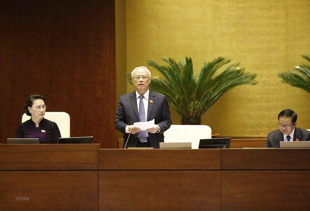 越南第十四届国会第十一次会议:反腐败工作有序高效地进行 hinh anh 1