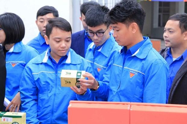 河南省为创业者提供协助 让创业青年振翅飞翔 hinh anh 1