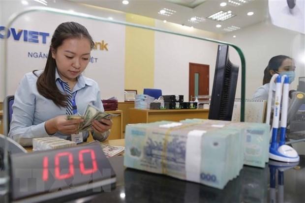 美国财政部:没有足够迹象和证据表明越南是货币操纵国 hinh anh 1
