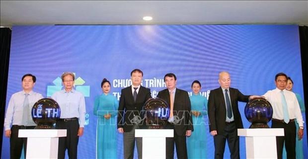 2021年国家品牌周正式开幕 hinh anh 1