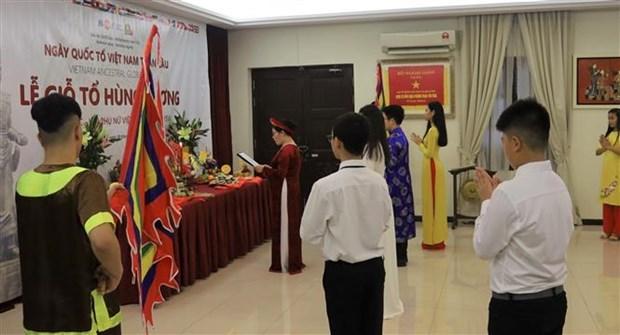 旅居马来西亚越南人社群隆重举行雄王祭祖仪式 hinh anh 1