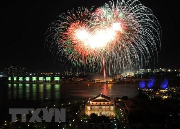 4·30南方解放和5·1国际劳动节:胡志明市与广宁省取消烟花燃放活动 hinh anh 1