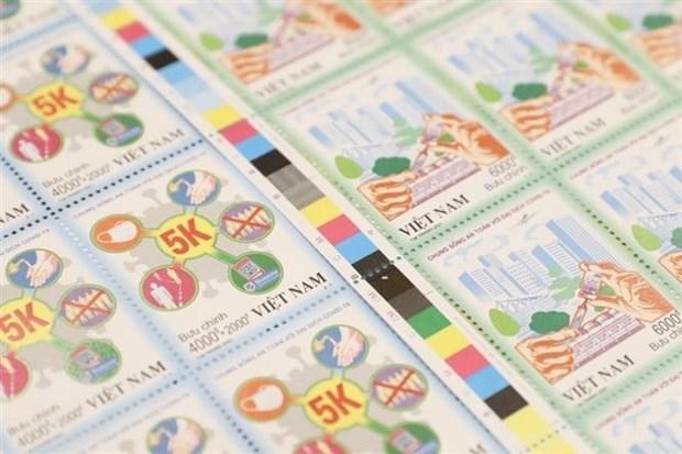 越南发行《与新冠疫情安全共处》 邮票 hinh anh 1