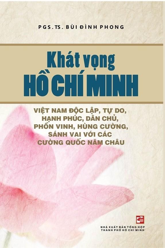有关胡志明主席的新书问世 hinh anh 2