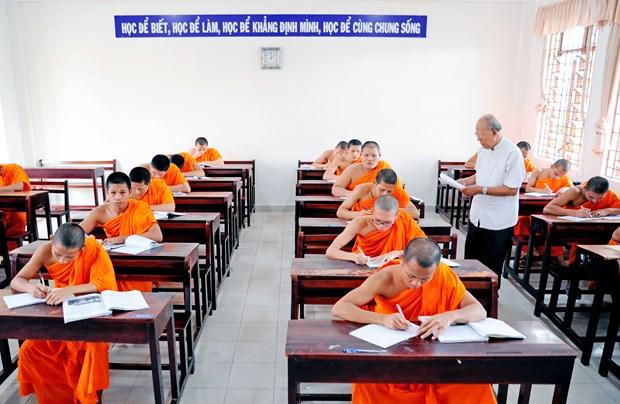 南部地区高棉族村庄的教师 hinh anh 2