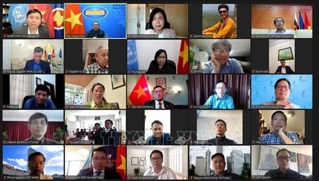 越南驻联合国代表团举行有关胡志明主席的诗歌座谈会 hinh anh 1