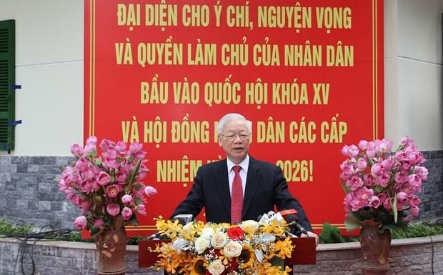 越共中央总书记阮富仲强调越南将进入新发展阶段 hinh anh 2