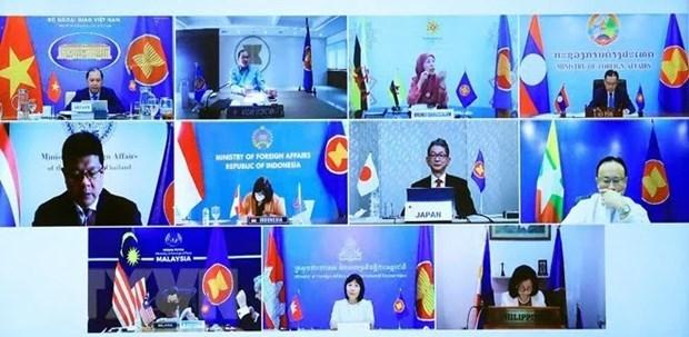 第36届东盟-日本论坛以视频形式召开 hinh anh 1