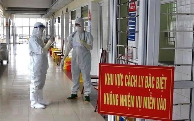 5月28日中午越南新增40例新冠肺炎确诊病例 新增治愈出院病例43例 hinh anh 1