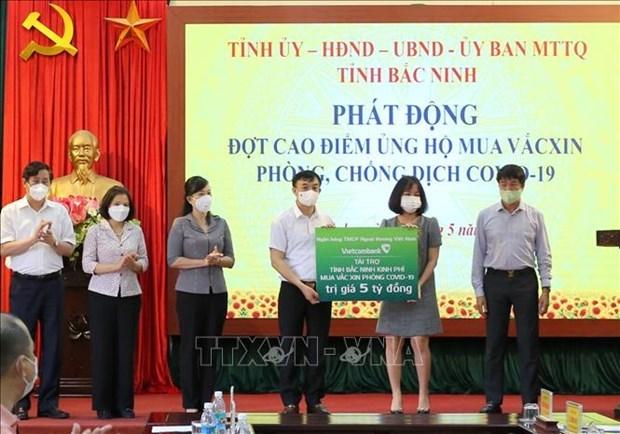新冠肺炎疫情:北宁省收到超过755亿越盾的购买新冠疫苗援款 hinh anh 1