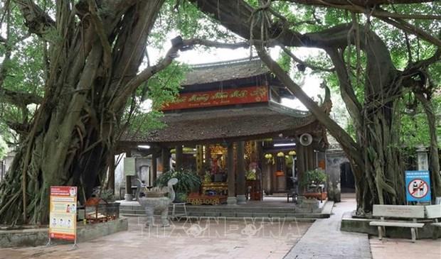 越南劝导宗教界暂停组织人员密集活动 hinh anh 1