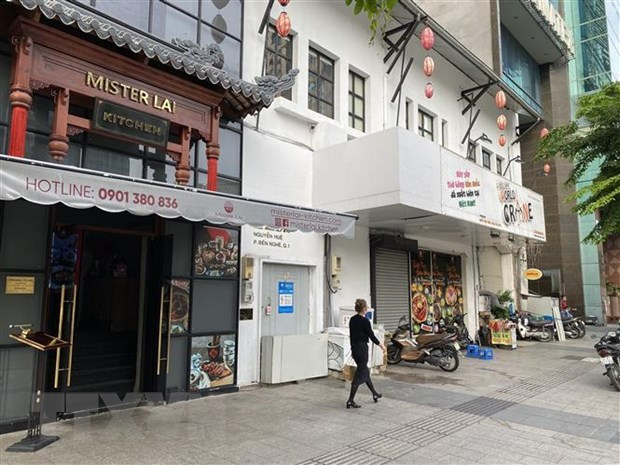 胡志明市自5月31日零时起按照15号指示实施社交距离措施 hinh anh 1