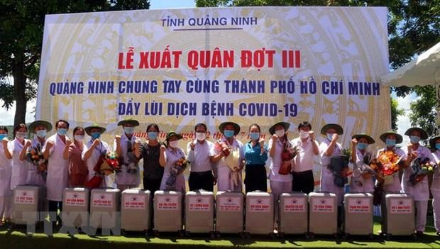 胡志明市需补充约7000名医务人员支援新冠患者治疗工作 hinh anh 1