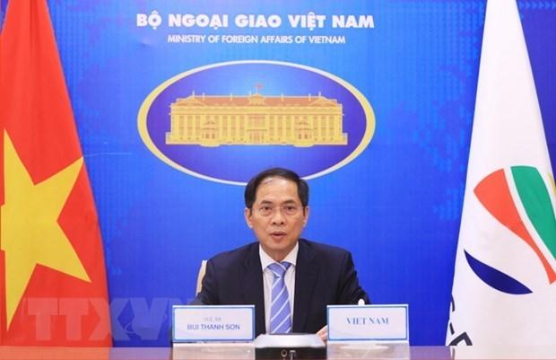 越南外交部长裴青山出席湄公河流域五国与韩国合作部长级第11次会议 hinh anh 1
