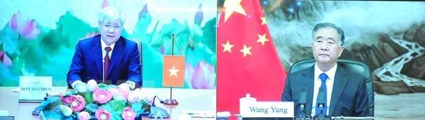 促进中国全国政协各组织与越南祖国阵线之间的交流 hinh anh 2