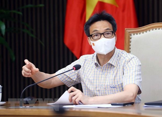 越南政府副总理武德儋: 确保疫情之下的教学效果 hinh anh 1