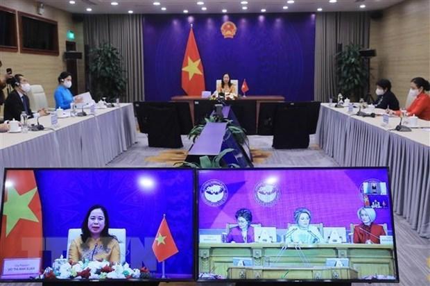 越南国家副主席武氏映春出席第三届欧亚妇女论坛 hinh anh 1