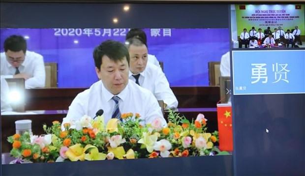 越南老街省与中国云南省红河哈尼族彝族自治州加强合作 hinh anh 2