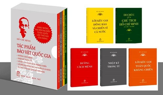 《胡志明——国家级宝物著作》系列丛书将于9月2日正式发行 hinh anh 1